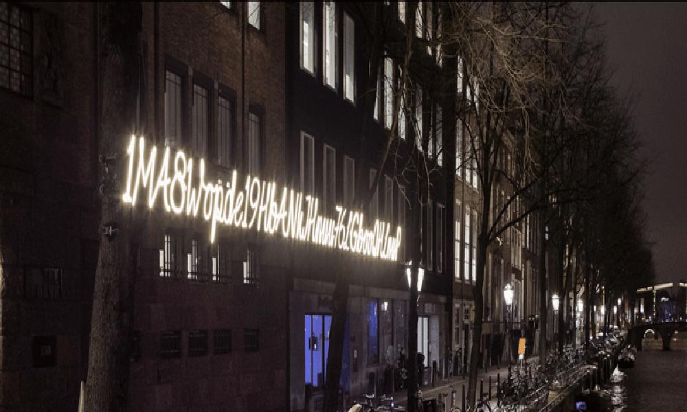Amsterdam da Bir Bitcoin Kodu Görseli