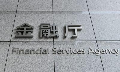 ETF'ler Japonya'da Hayata Geçebilir, Ancak Bu Yönde Bir Eğilim Olup Olmadığı Tartışma Konusu